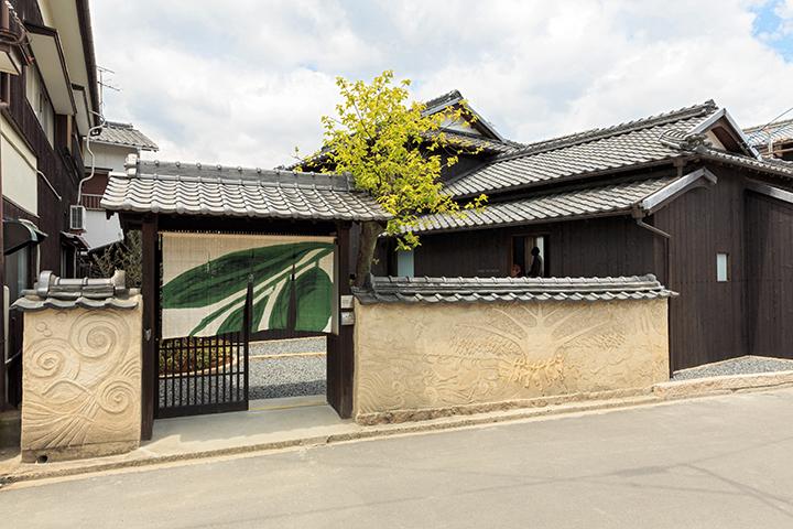 Ando Tadao Museum on Inujima
