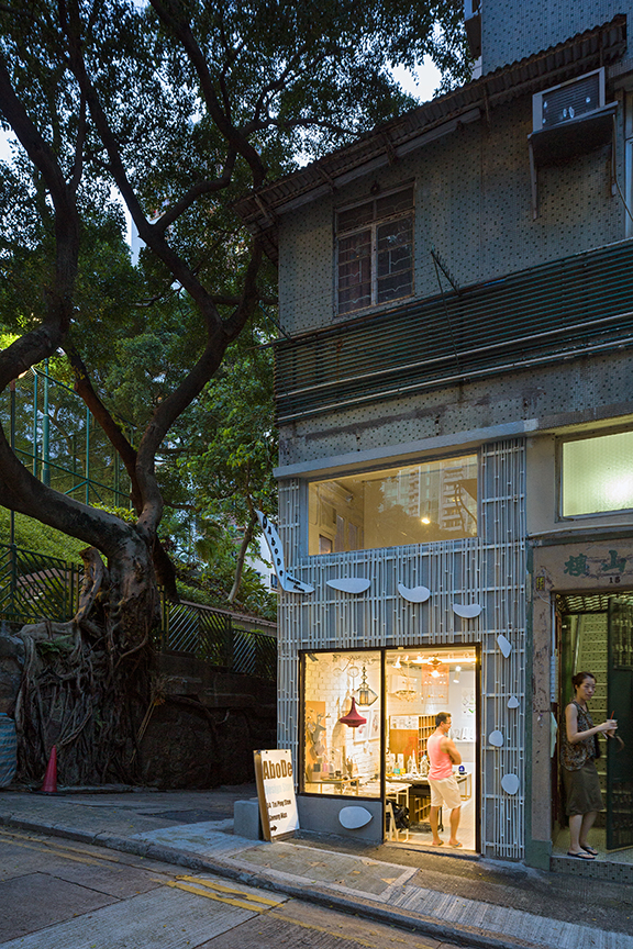 A small design store on a Tai Ping Shan side street